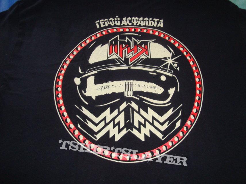 Aria Hero Of The Speedway Shirt