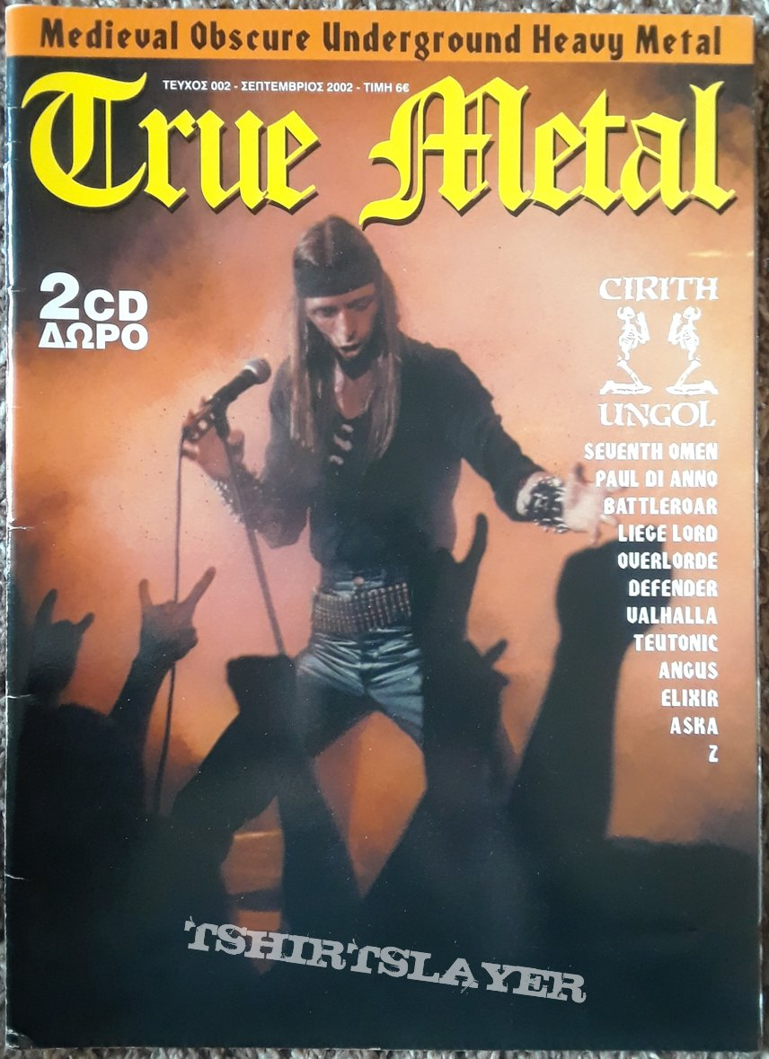 CIRITH UNGOL- posters/mags/pics