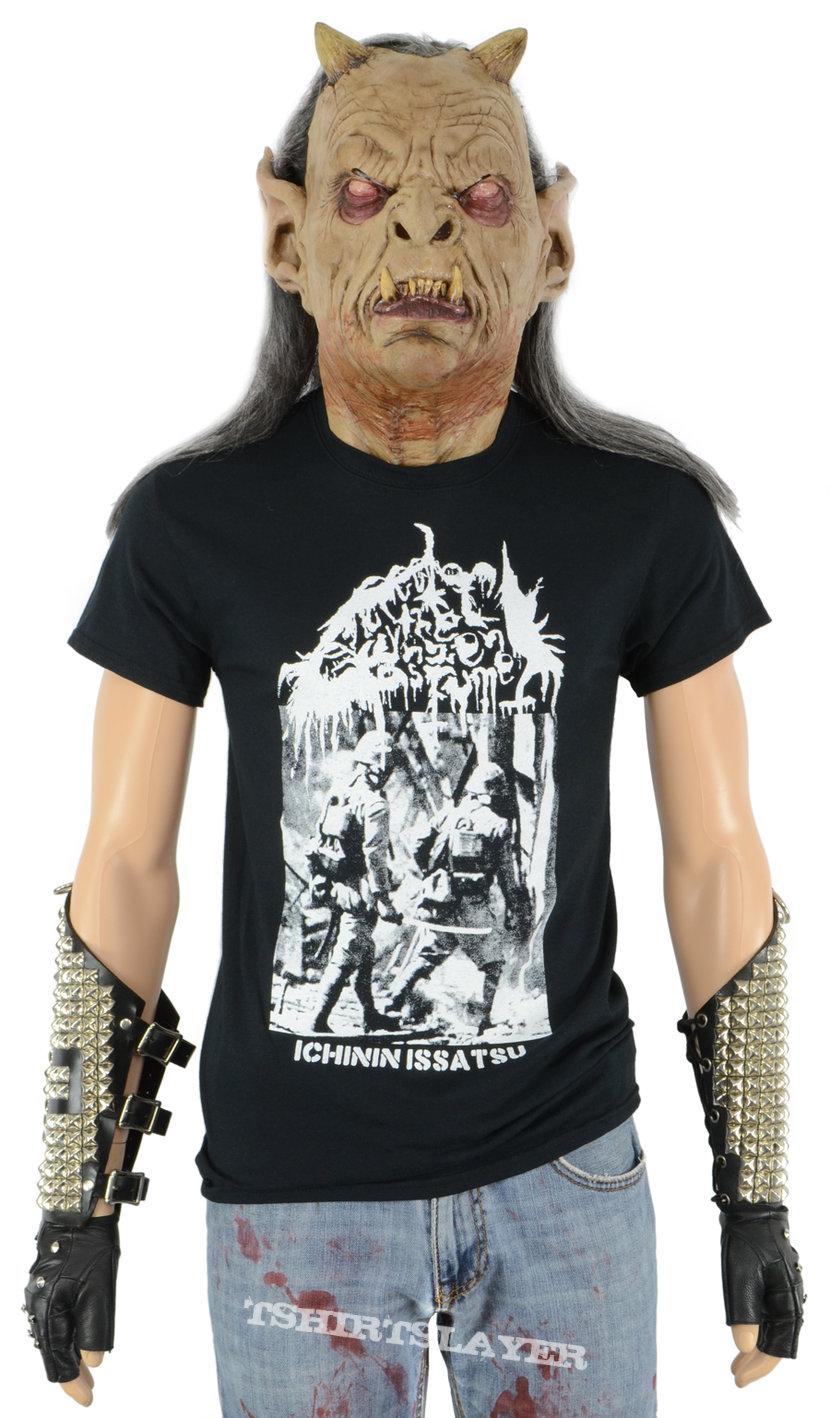 Reek Of The Unzen Gas Fumes Shirt Wanted