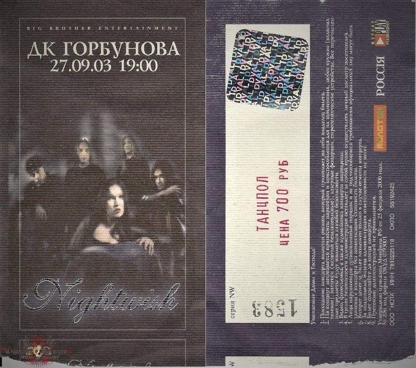 Nightwish ticket 27.09.2003 Moscow, Russia.
