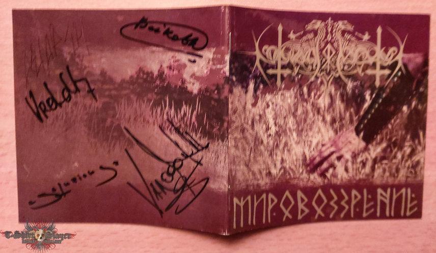 Nokturnal Mortum - Weltanshauung Signed CD