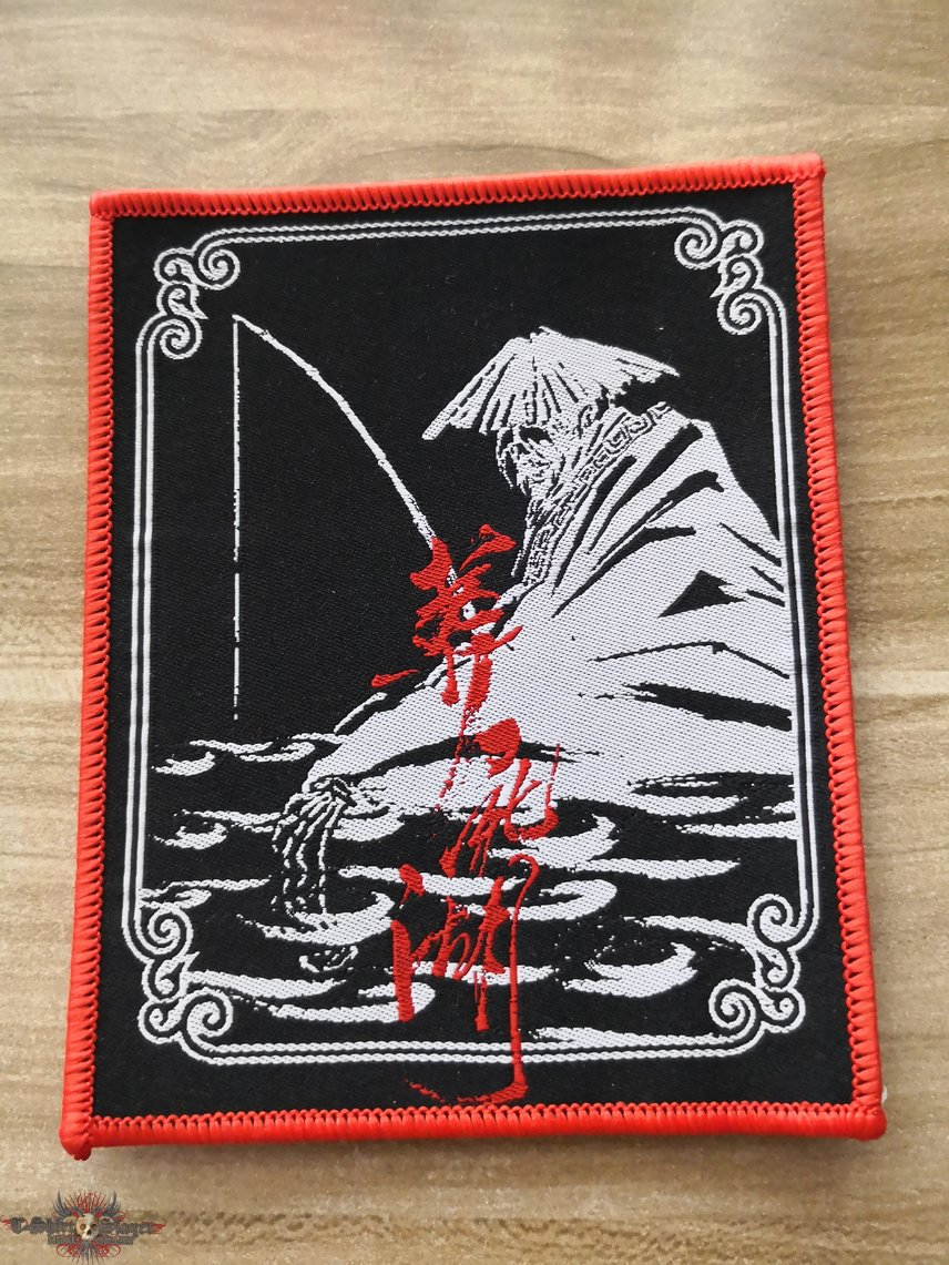 Zuriaake Official Woven Patch 3