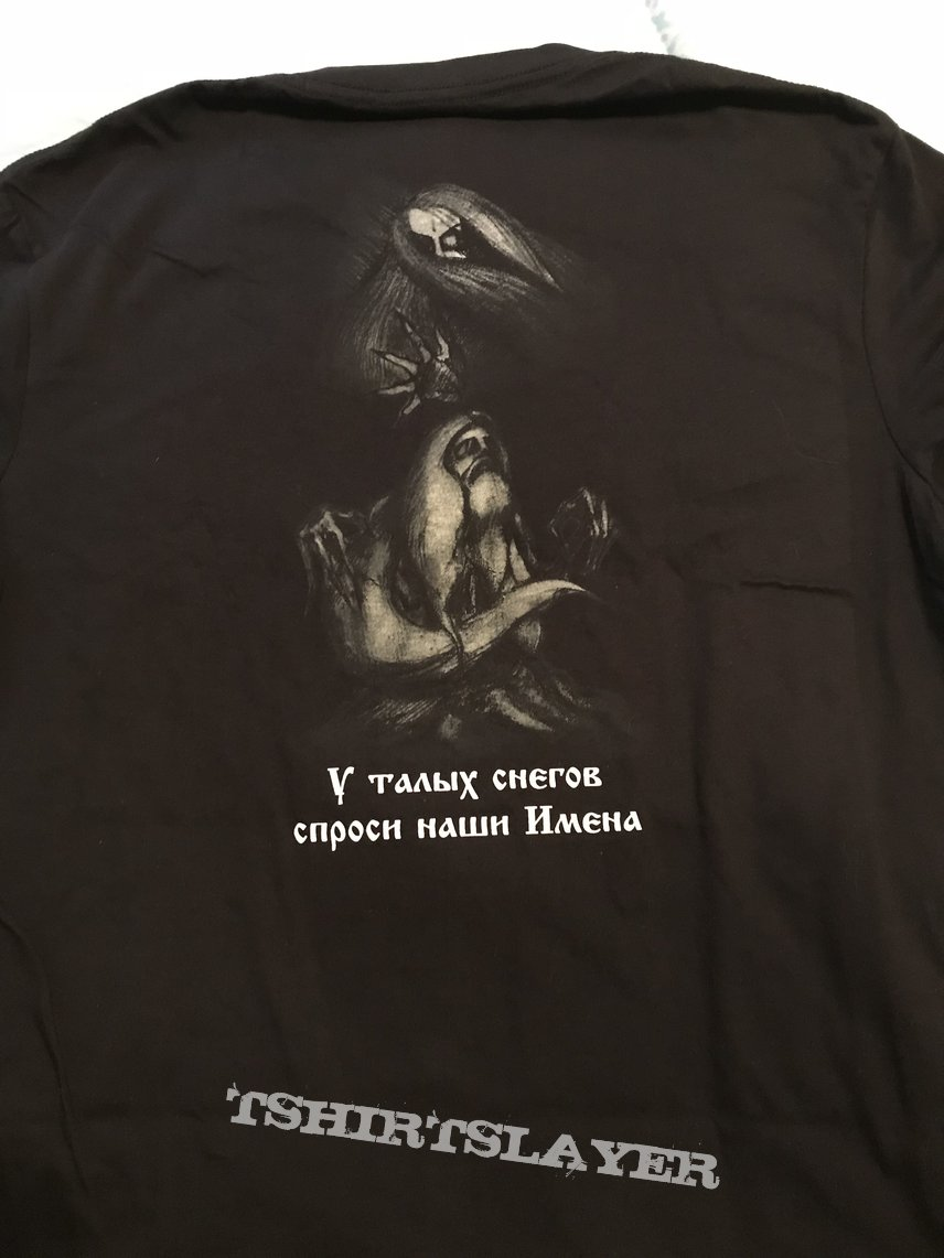 Temnozor - Sorcery is Strengthening the Black Glory of Rus shirt